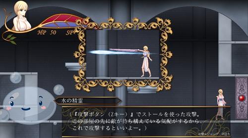 kougeki_201803241122204da.jpg