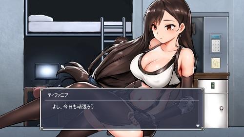 kyoumo_20200125175521992.jpg