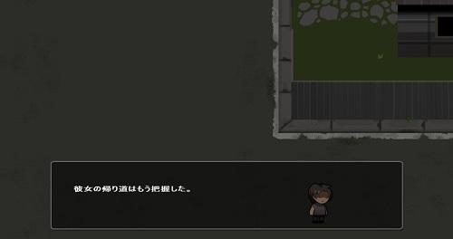 ss02_yami.jpg