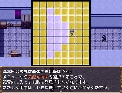 【SS-1】