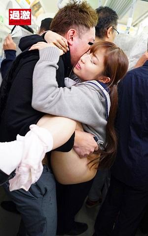 駅弁中出しJK○漢