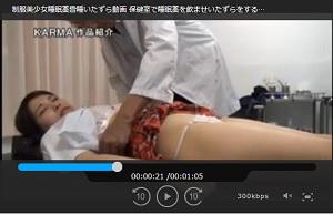 制服美少女睡眠薬昏○いたずら動画 保健室で睡眠薬を飲ませいたずらをする…
