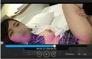 ずーみん JKセックス動画