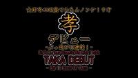 TAKA-DEBUT-01 (1)