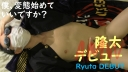ryuta (64)
