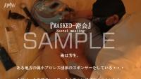 MASKED-01-sample-photo (1)
