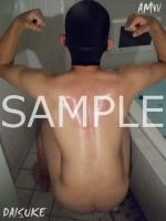 DAISUKE-Bachelor-sample-photosAlbum (18)
