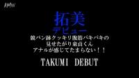 TAKUMI-syutuensakuhin-sample-photo (2)