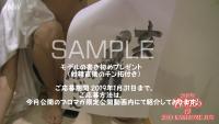 2019-JUN-kakizome-sample-photo (8)