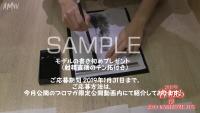 2019-JUN-kakizome-sample-photo (6)