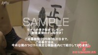 2019-JUN-kakizome-sample-photo (9)