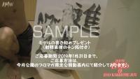 2019-JUN-kakizome-sample-photo (11)