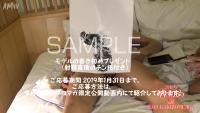 2019-Ryo-kakizome-sample-photo (7)