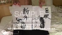 2019-Ryo-kakizome-sample-photo (11)