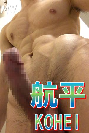 2019-KOHEI-PROFILE-LINK (2)