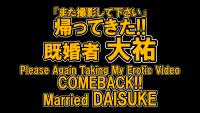 Please Again Taking My Erotic Video-01