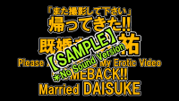 Please Again Taking My Erotic Video-01-camera010203-sample
