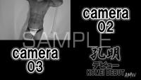 KOMEI-DEBUT-Scene01-camera-010203-photo (1) (1280x720)
