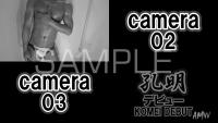 KOMEI-DEBUT-Scene01-camera-010203-photo (2) (1280x720)