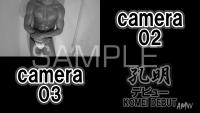 KOMEI-DEBUT-Scene01-camera-010203-photo (3) (1280x720)