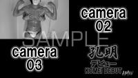 KOMEI-DEBUT-Scene01-camera-010203-photo (5) (1280x720)