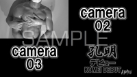 KOMEI-DEBUT-Scene01-camera-010203-photo (7) (1280x720)