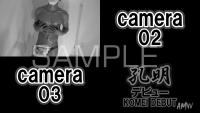 KOMEI-DEBUT-Scene01-camera-010203-photo (9) (1280x720)