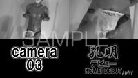KOMEI-DEBUT-Scene01-camera-010203-photo (11) (1280x720)