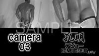 KOMEI-DEBUT-Scene01-camera-010203-photo (14) (1280x720)