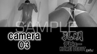 KOMEI-DEBUT-Scene01-camera-010203-photo (16) (1280x720)