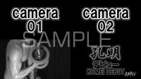 KOMEI-DEBUT-Scene01-camera-010203-photo (17) (1280x720)