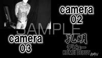 KOMEI-DEBUT-Scene01-camera-010203-photo (19) (1280x720)