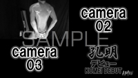 KOMEI-DEBUT-Scene01-camera-010203-photo (20) (1280x720)