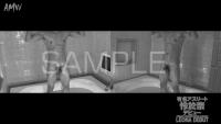 LEONA-DEBUT-Scene-01-camera0102-photo (2)