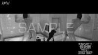 LEONA-DEBUT-Scene-01-camera0102-photo (4)