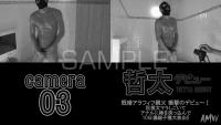 TETTA-DEBUT-camera-01-02-03-sample-photo (1)