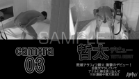 TETTA-DEBUT-camera-01-02-03-sample-photo (3)