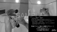 TETTA-DEBUT-camera-01-02-03-sample-photo (5)