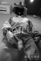 XmasSPECIAL-Santa Reindeer for Lovely holy Night-Moving-PhotoAlbum-sampl (6)