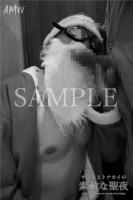 XmasSPECIAL-Santa Reindeer for Lovely holy Night-Moving-PhotoAlbum-sampl (27)
