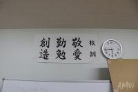 2020-01-15-T事務所-03