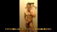 YUSUKE-blog-008-Private-Masturbation-ShowTime-07-sample-photo (1)