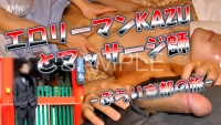 Businessman-Kazu-and-masseur-in-Kyoto-fc2-package-photo-sample (1)