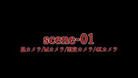 AKIRA-DEBUT-scene-01-camera01-02-03.png