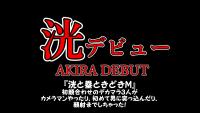 AKIRA-DEBUT-scene-01.png