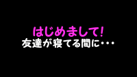 AKIRA-blog-001-Private-ShowTime-01-01.png