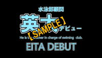 EITA-DEBUT-photoshoot-sample.png