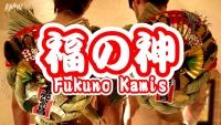 FUKU-NO-KAMI-banner.jpg