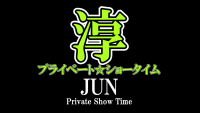 JUN-blog-Private-ShowTime.png