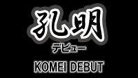 KOMEI-DEBUT-02.png